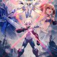 Inti Creates hat ein neues Spiel der Azure-Striker-Gunvolt-Serie für Nintendo Switch angekündigt. Gunvolt Chronicles: Luminous Avenger iX ist nach...