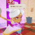 Marvelous hat die offizielle japanische Webseite zu Little Dragons Café im Internet eröffnet und geht dabei auf den Prolog ein, stellt die Hauptfiguren vor und...
