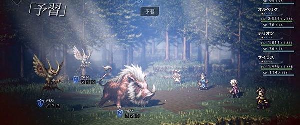 Auch in diesem Monat präsentiert Square Enix einen Übersichtstrailer zu Octopath Traveler. Die aktuelle Aufnahme zeigt euch die Charaktere Cyrus und Ophilia...