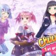 Nach einem erfolgreichen Kickstarter-Projekt im April 2017 ist die Indie-Visual-Novel Chuusotsu 1st Graduation: Time After Time nun auch in englischer...