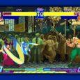 Capcom hat sich einen besonderen Vorbestellerbonus für die Street Fighter 30th Anniversary Collection einfallen lassen. Wer die Edition vorbestellt, erhält als...