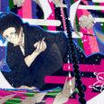 Der japanische Herausgeber Dramatic Create hat einen PlayStation-Vita-Ableger der Boys-Love-PC-Visual-Novel Hashihime of the Old Book Town für Japan...