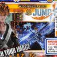 Aus der neusten Ausgabe der Weekly Jump geht hervor, dass Ichigo Kurosaki aus Bleach als spielbarer Charakter in Jump Force auftauchen wird. Ebenfalls...