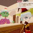 In der heutigen News zu Little Dragons Café stellen wir euch die Figuren Celis und Ginji vor, die zu eurem Kundenstamm im Restaurant gehören werden. Wie...