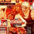 Aus der aktuellen Ausgabe der Weekly Jump geht hervor, dass Muscular und Gran Torino in My Hero One's Justice spielbar sein werden. Während Muscular zu den...