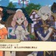 Sowohl das Famitsu-Magazin, als auch das Dengeki-PlayStation-Magazin enthalten diese Woche einen neuen Artikel über Nelke and the Legendary Alchemists...