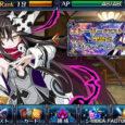 Wie Compile Heart verkündete, wird der Service zum Free-to-play-Kartenspiel Nep-Nep Connect: Chaos Chanpuru in Japan am 8. August beendet. Nach...