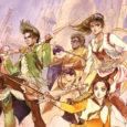 Im März 2017 wurde ein Remaster zu Romancing SaGa 3 angekündigt. Nach einer weiteren Nachricht, dass diese Version auch im Westen erscheinen soll, war...