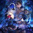 Kaum wurde Compile Hearts neustes Projekt Valneer of the Dragon Stardurch die Online-Vorschau der Famitsu vorzeitig enthüllt, gibt es durch den...