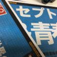 Naoki Morita, der für die Leitung und Szenariogestaltung von Our World is Ended zuständig war, teilte mit, dass Red Entertainment an einem neuen Titel...