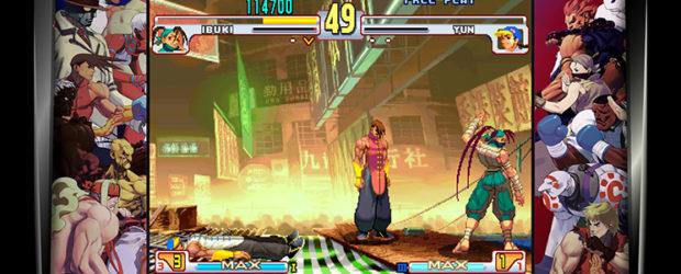 Die Street Fighter 30th Anniversary Collection ist seit kurzem erhältlich. Zur Feier von 30 Jahren Street-Fighter-Historie veröffentlichte Capcom eine Video-Serie...