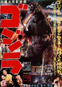 Kaiju Filme