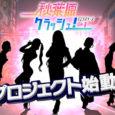Entwickler Dorasu hat den neuesten Teil seiner Block-Breaker-Reihe angekündigt. Diesmal geht es nach Akihabara, wo zahlreiche Maids und Cosplayer warten...