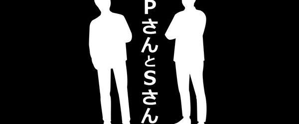 Der Entwickler Compile Heart hat ein neues Teaser-Video im Internet veröffentlicht. In dieser Aufnahme seht ihr zwei Personen, welche die Namen P-san und S-...
