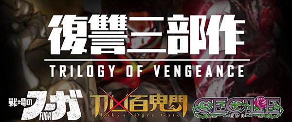 CyberConnect2 hat ein Video veröffentlicht, das euch mehr über die Titel verrät, die zu Trilogy of Vengeance gehören. Mit diesem Projekt strebt CyberConnect2...