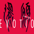 Das taiwanesische Studio Red Candle Games, welches bereits für seine Arbeit an Detention bekannt ist, hat nun das Horrorspiel Devotion angekündigt. Die...
