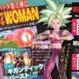 In der aktuellen Ausgabe der japanischen V-Jump wurde Kafla als kommende DLC-Kämpferin für Dragon Ball Xenoverse 2 enthüllt. Sie gehört zum Extra Pack 3...