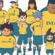 An diesem Wochenende dreht sich vieles um das runde Leder! Passend dazu gibt es Neuigkeiten zu Inazuma Eleven Ares, denn das Spiel wurde im japanischen...