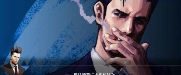 """Das Mystery-Adventure Jake Hunter Detective Story: Prism of Eyes wird in Japan eine Demo einer """"neuen Serie"""" mit dem Namen Daedalus: The Awakening of Golden..."""