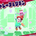 Im kommenden Sommer-Update zu Kirby: Star Allies werden Adeleine und Ribbon aus Kirby 64: The Crystal Shards als Traumfreunde dem Spiel hinzugefügt...