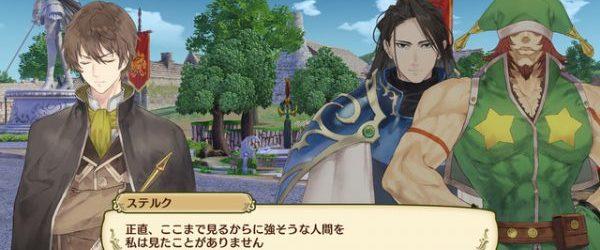 In der Online-Vorschau des aktuellen Famitsu-Magazins zuNelke and the Legendary Alchemists: Atelier of a New Land werden drei der zuvor gezeigten Charakter...