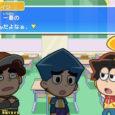 FuRyu hat den Titel Pikachin-Kit: Game de Pirameki Daisakusen für Nintendo Switch angekündigt. Das Videospiel soll in Japan am 8. November erscheinen. Der...