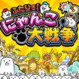 Ponos hat die ersten Bilder zu Together! The Battle Cats veröffentlicht, die euch einen Blick auf das für Nintendo Switch frisch angekündigte Videospiel vermitteln...