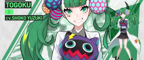 Die Kickstarter-Kampagne zu Tokyo Chronos hat fünf Tage vor Ablauf das Finanzierungsziel von 75.000 US-Dollar erreicht. Vor einigen Tagen herrschte...