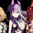 Compile Heart hat die offizielle Webseite zu Varnir of the Dragon Star: Ecdysis of the Dragon mit neuen Illustrationen versehen, die euch die Drachenerweckungen...