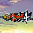 Aus der Zeitschrift CoroCoro Comic geht hervor, dass Yo-kai Watch 4 noch in diesem Winter in Japan für Nintendo Switch erscheinen soll. Level-5 verspricht...