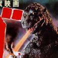 Kaijū heißen die Invasoren in Pacific Rim. Aber auch die Riesenmonster in japanischen Filmen wie Godzilla. Außerdem könnt ihr hier Skadeboards gewinnen.