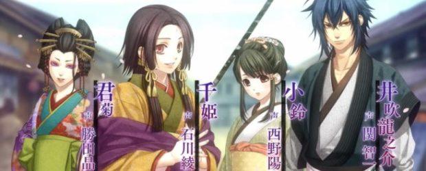 Idea Factory hat ein neues Video zu Hakuoki Shinkai: Fuukaden for Nintendo Switch veröffentlicht, das euch die Charaktere aus dem Otome präsentiert. Diese...