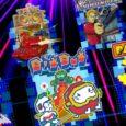 Bandai Namco hat Namco Museum Arcade Pac für Nintendo Switch angekündigt. Es handelt sich dabei um eine Spielesammlung, bestehend aus Namco Museum...