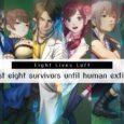 Ab sofort ist Zanki Zero: Last Beginning hierzulande digital und im Handel für PlayStation 4 sowie für PCs erhältlich. Spike Chunsoft präsentiert euch...