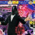 In der mittlerweile immer bekannter werdenden Anime- und Manga-Serie My Hero Academia gibt es zahlreiche Helden mit verschiedenen Spezialitäten, die...