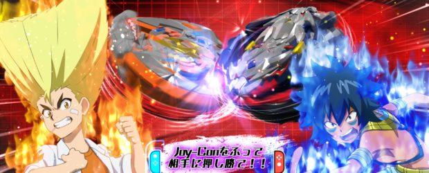 FuRyu hat einen neuen Trailer zu Beyblade Burst: Battle Zero veröffentlicht. Der neue Beyblade-Titel wird für Nintendo Switch erscheinen. Neben 40 Charakteren...