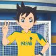 Level-5 hat eine neue Videoreihe zu Inazuma Eleven Ares gestartet, in welcher wir Fußball-Lektionen vom Protagonisten Asuto Inamori genießen dürfen. Dank der...
