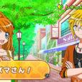 Sonic Powered hat das erste Video zu Waku Waku Sweets: Amai Okashi ga Dekiru kana? veröffentlicht, das euch Eindrücke aus dem Videospiel präsentiert. Die...