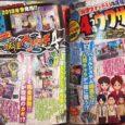 In der aktuellen Ausgabe der Zeitschrift CoroCoro Comic gibt es neue Informationen über das Spielsystem aus Yo-kai Watch 4. In diesem Teil der Serie gibt...