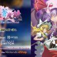 Noch in diesem Monat soll laut Unties Games und Souvenir Circ. Touhou Azure Reflections digital für Nintendo Switch im Westen erscheinen. Am 30. August...