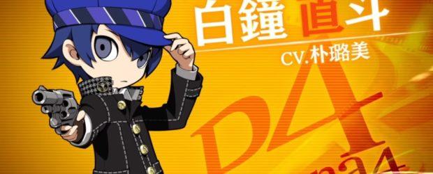 Der heutige Trailer zu Persona Q2: New Cinema Labyrinth stellt euch Naoto Shirogane aus Persona 4 vor, die von Romi Park gesprochen wird. Naoto ist ein...