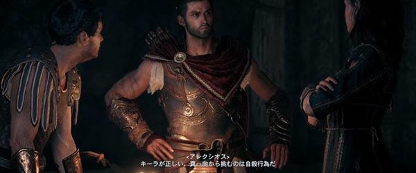 Bald wird es möglich sein, Assassin's Creed Odyssey von Ubisoft auch auf Nintendo Switch zu spielen. Allerdings nur als Cloud-Spiel - und nur in Japan. Das...