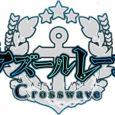 Gemeinsam mit Felistella hat der Entwickler Compile Heart das Rollenspiel Azur Lane: Crosswave für PlayStation 4 angekündigt. Der Titel basiert auf dem...
