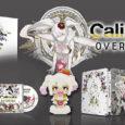 NIS America arbeitet an einer Lokalisierung von The Caligula Effect: Overdose für Europa und Nordamerika, die Anfang 2019 für PlayStation 4, Nintendo...