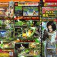 Ein weiterer Kämpfer fügt sich in die Reihen an spielbaren Charakteren in Dragon Ball FighterZ ein. Android 17 wird Ende September verfügbar sein. Das geht...
