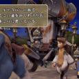 Auf der Tokyo Game Show 2018 hat Square Enix das erste Gameplay-Video zu Final Fantasy: Crystal Chronicles Remastered Edition veröffentlicht...