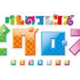 Picross-Fans erwartet auf Nintendo Switch ein neues Abenteuer. Entwickler Jupiter hat Kemono Friends Picross angekündigt, das am 4. Oktober zunächst in...