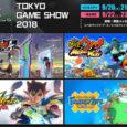 In diesem Jahr wird Level-5 nach sechs Jahren wieder zum ersten Mal an einer Tokyo Game Show als Aussteller vor Ort sein. Alle Titel, die von der Firma...