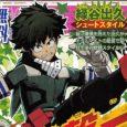 Aus der aktuellen Ausgabe der Weekly Famitsu geht hervor, dass Izuku Midoriya (Shoot Style) als kostenloser DLC-Charakter für My Hero One's Justice erscheinen...