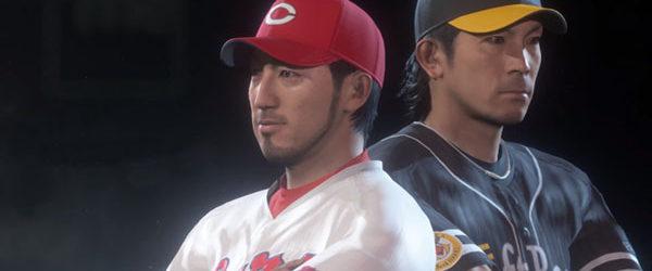 Konami hat die Tokyo Game Show 2018 genutzt, um einen neuen Titel aus der Pro-Yakyuu-Spirits-Serie für PlayStation 4 und PlayStation Vita anzukündigen. Einen...